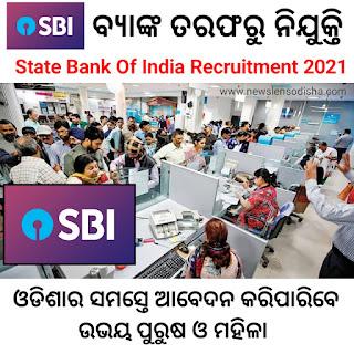 Odisha Sbi Recruitment 2021 Notification PDF - News Lens Odisha