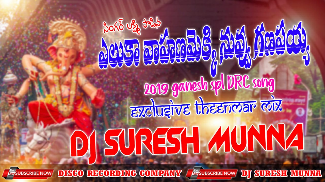 Ganesh Dj Songs Download, Ganesh Dj Songs Telugu, Ganesh Dj Songs 2019, Ganesh Dj Songs 2018, Ganesh Dj Songs Telugu 2018, Ganesh Dj Songs Download Telugu, Ganesh Dj Songs Mp3, Ganesh Dj Songs Remix, Ganesh Dj Songs New, Ganesh Dj Songs Video, Ganesh Dj Songs Audio, Ganesh Dj Songs Audio Download, Ganesh Dj Songs Audio Telugu, Ganesh Dj Songs Aarti, Ganesh Dj Songs And Remix, Ganesh Dj Songs And Chatal Band, Ganesh Dj Audio Songs Telugu Download, Ganesh Dj All Songs Download, Dj Ganesh Aarti Song Download, Ganesh Chaturthi Dj Song All, Ganesh A Dj Songs, Download The Ganesh Dj Songs, Ganesh Dj Songs Bass, Ganesh Dj Songs Bhojpuri, Ganesh Dj Songs Band, Ganesh Dj Songs Banjara, Ganesh Dj Songs Bajrang, Ganesh Dj Songs Bajarangi, Ganesh Dj Songs Bajrangbali, Ganesh Dj Songs Bhajan, Ganesh Dj Songs Bollywood, Ganesh Dj Songs Bajrangi, Ganesh Dj Songs Com, Ganesh Dj Songs Com Telugu, Ganesh Dj Songs Com 2018, Ganesh Dj Songs Come Download, Ganesh Dj Songs Cg, Ganesh Dj Songs Com Mp3, Ganesh Dj Songs Come Kannada, Ganesh Dj Songs Com New, Ganesh Dj Songs Com Download, Ganesh Dj Songs Dj, Ganesh Dj Songs Download Telugu Naa Songs, Ganesh Dj Songs Download Mp3, Ganesh Dj Songs Download Naa Songs 2018, Ganesh Dj Songs Download Mp3 Telugu, Ganesh Dj Songs Download In Naa Songs, Ganesh Dj Songs Download Mp3 Naa Songs, Ganesh Dj Songs Download 2018, Download Ganesh Dj Songs, Download Ganesh Dj Songs Mp3, Download Ganesh Dj Songs Telugu, Download Ganesh Dj Songs 2018, Download Ganesh Dj Songs 2015, Download Ganesh Dj Naa Songs, Download Sai Ganesh Dj Song, Download Ganesh Puja Dj Song, Ganesh Dj Songs D, Ganesh Dj Songs Ekadantaya, Ganesh Dj Songs English, Ganesh Dj Songs Excellent, Dj Ganesh Edm Song, Dj Ganesh Bijapur Edm Songs, Ganesh Ekdanta Dj Songs, Ekadantaya Vakratundaya Ganesh Dj Songs, Dj Ganesh Edm Mix Songs, Ganesh Dj Songs Full Bass, Ganesh Dj Songs For Download, Ganesh Dj Songs Free, Ganesh Dj Songs From Telugu, Ganesh Dj Songs For Whatsapp Status, Ganesh Dj Songs Full Remix, Ganesh Dj Songs Ganesh, Ganesh Songs Dj Gujarati, Ganesh Dj Song Gana, Ganesh Dj Song Gane, Ganesh Dj Song Ganpati Bappa, Ganesh Dj Song Ganpati Bappa Morya, Dj Ganesh God Songs Download,  Ganesh Ji Dj Song Gana, Ganesh Ji Dj Song Gane, Ganesh Bhagwan Dj Song Gana, Ganesh Ji Dj Songs, Ganesh Dj Songs Hyderabad, Ganesh Dj Songs Hindi, Ganesh Dj Songs Hd, Ganesh Dj Songs High Quality, Ganesh Dj Songs Hindi Download, Ganesh Dj Songs Hindi 2018, Ganesh Dj Songs Hindi New, Ganesh Dj Songs Hd Telugu, Ganesh Dj Song Hindi 2017, Dj Kiran Mbnr 2019, Dj Kiran Mbnr Soundcloud, Dj Kiran Mbnr Death, Dj Kiran Mbnr Songs Download, Dj Kiran Mbnr Songs, Dj Kiran Mbnr New Songs 2018, Dj Kiran Mbnr Djoffice, Dj Kiran Mbnr St Songs, Dj Kiran Mbnr All Songs, Dj Kiran Mbnr All Songs Download, Ayyappa Songs Dj Kiran Mbnr, Dj Kiran Mbnr St Banjara Mp3 Songs, Chatal Band Dj Kiran Mbnr, Dj Kiran Mbnr.com, Dj Kiran Mbnr Songs Com, Dj Kiran Mahabubnagar Songs Come, Dj Kiran Mahabubnagar Songs Com, Dj Kiran Mahabubnagar New Songs Come, Dj Kiran Mbnr Download, Dj Kiran Mahabubnagar Dance, Dj Kiran Mbnr Songs Download Mp3, Dj Kiran From Mahabubnagar Download, Dj Kiran Mbnr Dj Songs, Dj Kiran Mahabubnagar Dj Songs, Dj Kiran From Mbnr, Dj Kiran From Mbnr Songs, Dj Kiran From Mbnr Songs Download, Dj Kiran From Mahabubnagar, Guna Guna Mamidi Dj Kiran Mbnr, Dj Kiran Mbnr Djoffice.in, Dj Kiran Mbnr Dj Songs Download, Dj Kiran Mbnr Mp3tuns.net, Dj Kiran Mbnr New Songs 2017, Dj Kiran Mbnr New St Songs, Dj Kiran Mbnr Ormp3, Dj Office Dj Kiran Mbnr, Dj Kiran Mbnr Roadshow Songs, Dj Kiran Mbnr Sodawap, Dj Kiran Mahabubnagar Songs, Dj Kiran To Mahabubnagar, Telugu Dj Kiran Mbnr, Dj Kiran Mahabubnagar Video Songs, Dj Kiran Mahabubnagar Videos, Dj Kiran Mbnr 07, Dj Kiran Mbnr 2018 Songs Download, Dj Kiran Mbnr 2017, Dj Kiran Mahabubnagar.2018, Ganesh Dj Songs Mp3 Download Telugu Naa Songs, Ganesh Dj Songs Mp3 Download 2018, Ganesh Dj Songs Mp3 Download 2019, Ganesh Dj Songs Mp3 Download Telugu 2018, Ganesh Dj Songs Mp3 Download Pagalworld, Ganesh Dj Songs Marathi, Ganesh Dj Songs Naa Songs Download, Ganesh Dj Songs Naa Songs Free Download, Ganesh Dj Songs New 2018, Ganesh Dj Songs Non Stop, Ganesh Dj Songs New Download, Ganesh Dj Songs New Telugu, Ganesh Dj Songs Nimajjanam, Ganesh Dj Songs New Mp3, Ganesh Dj Songs Open, Ganesh Dj Songs Only, Ganesh Dj Songs Online, Ganesh Dj Songs Odia, Ganesh Dj Songs Of 2018, Ganesh Dj Songs Old, Ganesh Dj Songs Only Telugu, Ganesh Songs Dj Office, Ganesh Puja Dj Song Odia 2018, O My Friend Ganesha Dj Songs, Ganesh Dj Songs Please Come, Ganesh Dj Songs Pagalworld.com, Ganesh Dj Songs Private, Ganesh Dj Songs Play Online, Ganesh Dj Songs Punjabi, Ganesh Dj Songs Patalu, Ganesh Dj Songs Private Telugu, Ganesh Dj Songs Please Google, Ganesh Dj Songs Picture, Ganesh Dj Songs Please Telugu, Ganesh Dj Songs Qawwali, Dj Sai Ganesh Songs Qawwali, Ganesh Dj Songs Remix Download, Ganesh Dj Songs Remix Telugu, Ganesh Dj Songs Remix 2018, Ganesh Dj Songs Rahul, Ganesh Dj Songs Ringtone, Ganesh Dj Songs Remix By Chatal Band, Ganesh Dj Song Rajasthani, Ganesha Dj Songs Remix In Telugu, Ganesh Songs Dj Remix Telugu 2018, Ganesh Dj Songs R, Ganesh Dj Songs Special, Ganesh Songs Dj Status, Ganesh Dj Song Sambalpuri, Ganesh Dj Song Sound, Ganesh Dj Srinu Songs, Ganesh Dj St Songs, Ganesh Song Dj Sagar, Ganesh Dj Santali Song, Ganesh Dj Songs Whatsapp Status, Ganesh Chaturthi Dj Special Songs, Ganesh Dj Songs Telugu Lo, Ganesh Dj Songs Telugu Mp3, Ganesh Dj Songs Telugu 2019 Download, Ganesh Dj Songs Telugu Download, Ganesh Dj Songs Telugu Download Naa Songs, Ganesh Dj Songs Telugu Mp3 2018 Download, Ganesh Dj Songs T, Dj Ganesh Utsav Songs, Dj Ganesh Udupi Song Download, Ganesha Dj Song Whatsapp Status, Ganesh Utsav Dj Songs Marathi, Ganesh Uregimpu Dj Songs, Ganesh Utsav Special Dj Songs, Ganesh Utsav Songs Dj Mix, Ganesh Utsav 2018 Dj Songs, Ganesh Dj Songs Vinayakudu, Ganesh Dj Songs Video Telugu, Ganesh Dj Songs Video Photo Please, Ganesh Dj Song Video 2018, Ganesha Dj Songs Video Telugu, Ganesha Dj Song Video Kannada, Ganesh Dj Video Songs Free Download, Ganesh Dj Songs With Chatal Band, Ganesh Dj Songs With Telugu, Ganesh Dj Songs With Bass, Ganesh Dj Songs With Video, Ganesh Dj Songs With Remix, Ganesh Dj Songs Wap, Ganesh Dj Songs With Dance, Ganesh Dj Song Wapking, Ganesh Dj Songs Youtube, Ganesha Dj Song Youtube, Ganesh Song Dj Yatindra, Dj Ganesh Yadav Songs, Ganesh Ji Dj Song Youtube, Ganesh Dj Song Dukalu Yadav, Ganesh Dj Songs In Telugu Youtube, Ganesh Songs Dj Mix Youtube, Galli Ka Ganesh Dj Song Youtube, Deva Shree Ganesha Dj Song Youtube, Ganesh Dj Songs Zip, Ganesh Songs Dj Zip File, Ganesh Dj Songs Download Zip File, Ganesh Ji Dj Song Zip File Download, Top 10 Ganesh Dj Songs, Top 10 Ganesh Dj Songs Download, Ganesh Dj Songs 2019 Telugu, Ganesh Dj Songs 2016, Ganesh Dj Songs 2017, Ganesh Dj Songs 2018 Mp3, Ganesh Dj Songs 2018 Telugu, Ganesh Dj Songs 2016 Download, Ganesh Dj Songs 2018 Naa Download, Ganesh 2 Dj Songs, Bal Ganesh 2 Dj Songs Download, Bal Ganesh 2 Dj Songs, Bal Ganesh 2 Telugu Dj Songs, Ganesh Dj Songs 3d, Ganesh Dj Song 3gp, Ganesh Songs Dj Mp3, Ganesha Dj Song Mp3, Ganesh Dj Songs For,ganesh Dj Songs Telugu, Ganesh Dj Songs 2018, Ganesh Dj Songs 2019, Ganesh Dj Songs Remix, Ganesh Dj Songs Telugu 2019, Ganesh Dj Songs Hindi, Ganesh Dj Songs Video, Ganesh Dj Songs Kannada, Ganesh Dj Songs Remix Telugu, Ganesh Dj Songs Ganesh Dj Songs, Ganesh Dj Songs Audio, Ganesh Dj Songs All, Ganesh Dj Songs Aarti, Ganesh Dj Songs And Videos, Ganesh Dj Songs Telugu Abcd, Ganesh Dj Songs Bass, Ganesh Dj Songs Band, Ganesh Dj Songs By Remix, Bal Ganesh Dj Songs, Ganesh Dj Remix Songs Chatal Band, Dj Ganesh Bijapur Songs, Ganesh Dj Songs Full Bass, Balapur Ganesh Dj Songs, Ganesh Dj Songs Come, Ganesh Dj Songs Com, Ganesh Dj Songs Cg, Ganesh Dj Songs Coming Soon, Ganesh Dj Songs Chatal Band 2018, Ganesh Dj Songs Com Telugu, Ganesh Chaturthi Songs Dj, Ganesh Songs Dj Sound Check, Ganesh Chaturthi Songs Dj Mix, Ganesh Dj Songs Dj Songs, Ganesh Dj Songs Download, Ganesh Dj Songs Download In Telugu, Ganesh Dj Songs Download Telugu Naa Songs, Ganesh Dj Songs Download Dj Office, Ganesh Dj Songs Download 2018, Ganesh Dj Songs Download Mp3, Ganesh Dj Songs Download Telugu Naa Songs 2018, Ganesh Dj Songs Download Free, Ganesh Dj Songs Ekadantaya, Ganesh Songs Ekadantaya Vakratundaya Dj, Ganesh Dj Songs Full, Ganesh Dj Songs Folk, Ganesh Dj Songs Full Remix, Ganesh Dj Songs For Status, Ganesh Dj Songs Free Download, Ganesh Festival Dj Songs, Ganesh Folk Dj Songs Telugu, Dj Songs For Ganesh Chaturthi, Dj Songs For Ganesh, Ganesh Dj Songs Ganapathi, Ganesh Dj Songs Ganpati, Ganesh Dj Songs Ganpati Bappa Morya, Galli Ka Ganesh Dj Songs, God Ganesh Dj Songs Kannada, God Ganesh Dj Songs Hindi, Ganesh Songs Dj Gujarati, Ganesh God Songs Dj Mix, Ganesh Dj Songs Hindi 2018, Ganesh Dj Songs Hd, Hyderabad Sai Ganesh Dj Songs, Ganesh Dj Remix Songs In Hindi, Honey Ganesh Dj Songs, Ganesh Songs Dj High Bass, Ganesh Dj Songs In Telugu, Ganesh Dj Songs In Hindi, Ganesh Dj Songs In Remix, Ganesh Dj Songs In Kannada, Ganesh Dj Songs In 2019, Ganesh Dj Songs In Chatal Band, Ganesh Dj Songs In Marathi, Ganesh Dj Songs In Telugu 2019, Ganesh Dj Songs In Youtube, Ganesh Dj Songs In Telugu 2018, I Want Ganesh Dj Songs, Jai Ganesh Dj Songs, Ganesh Ji Dj Songs, Jai Ganesh Dj Songs Telugu, Dj Sai Ganesh Dj Songs, Ganesh Ji Ke Dj Songs, Kannada Dj Songs Dj Ganesh, Ganesh Songs Dj Jagat Raj, Dj Ganesh Dj Songs, Ganesh Dj Songs Kannada 2018, Ganesh Dj Songs Kavali, Ganesh Songs Dj Kannada Ekadantaya, Khairatabad Ganesh Dj Songs, Ganesh Maharaj Ki Dj Songs, Ganesh Dj Songs Latest, Lord Ganesh Songs Dj Mix, Lord Ganesh Dj Songs Whatsapp Status, Lord Ganesh Songs Dj 2018, Ganesh Dj Songs Mumbai, Ganesh Dj Songs Malayalam, Ganesh Dj Songs Marathi 2018, Ganesh Dj Songs Mp3 Download, Ganesh Dj Songs Mp3, Ganesh Dj Songs Music, Ganesh Dj Songs Mp3 Download 2018 Telugu, Ganesh Dj Songs New 2019, Ganesh Dj Songs Naa Songs Free Download, Ganesh Dj Songs New Download, Ganesh Nimajjanam Dj Songs, Ganesh New Telugu Dj Songs 2019, Ganesh Nimajjanam Dj Songs Telugu, Ganesh New Dj Songs Telugu, Ganesh Dj Songs Only Music, Ganesh Dj Songs Old, Ganesh Dj Songs Open, Ganesh Dj Songs Only, Dj Songs Of Ganesh, Om Ganesh Dj Songs, O Ganesh Ke Bapu Dj Songs, Dj Songs Of Ganesh 2019, Gane sh Dj Songs Play, Ganesh Dj Songs Please, Ganesh Dj Songs Please Come, Ganesh Papa Dj Songs, Ganesh Puja Dj Songs, Ganesh Dj Songs Remix 2019, Ganesh Dj Songs Remix 2018, Ganesh Dj Songs Rahul Sipligunj, Ganesh Dj Songs Remix Download, Ganesh Chaturthi Songs Dj Remix, Ganesh Songs Dj Ringtone, Dj Sai Ganesh Songs, Dj Ganesh Smiley Songs, Ganesh Dj Songs Telugu Sound Check, Rahul Sipligunj Ganesh Songs Dj Remix, Ganesh Songs Dj Status Telugu, Ganesh Dj Songs Telugu Remix, Ganesh Dj Songs Telugu 2018 Chatal Band, Ganesh Dj Songs Telugu 2019 New, Ganesh Dj Songs Telugu 2018, Ganesh Dj Songs Telugu 2018 New, Ganesh Dj Songs Telugu Whatsapp Status, Ganesh Utsav Songs Dj Mix, Ganesh Utsav Dj Songs, Ganesh Utsav Special Dj Songs, Ganesh Dj Songs Videos Come, Ganesh Dj Songs Vinayakudu, Ganesh Visarjan Songs Dj Mix, Ganesh Vandana Dj Songs, Ganesh Dj Video Songs 2019, V6 Ganesh Songs Dj, Ganesh Songs Vakratunda Mahakaya Dj, Ganesh Dj Video Songs 2017, Ganesh Dj Songs Whatsapp Status, Ganesh Dj Songs With Chatal Band, Ganesh Songs With Dj, Ganesh Songs With Dj Remix, Ganesh Yadav Dj Songs, Top 10 Ganesh Dj Songs, Ganesh Dj Songs 2017, Ganesh Dj Songs 2019 Telugu New, Ganesh Dj Songs 2019 Telugu, Ganesh Dj Songs 2018 Trance, Ganesh Dj Songs 2018 Telugu, Ganesh Dj Songs 2016, Ganesh Dj Songs 2019 New, Bal Ganesh 2 Songs Dj, 3d Ganesh Songs Dj, Ganesh 8d Dj Songs, Ganesh Dj Songs Telugu 8d,vinayaka Dj Songs Telugu, Vinayaka Dj Songs 2019, Vinayaka Dj Songs Chatal Band, Vinayaka Dj Songs New, Vinayaka Dj Songs Telugu 2019, Vinayaka Dj Songs Status, Vinayaka Dj Songs Video, Vinayaka Dj Songs In Tamil, Vinayaka Dj Songs Kannada, Vinayaka Dj Songs Com, Vinayaka Dj Songs Audio Download, Vinayaka Dj Full Bass Songs, Vinayaka Dj Songs Com Telugu, Vinayaka Chavithi Dj Songs, Vinayaka Chavithi Dj Songs Remix, Vinayaka Chavithi New Dj Songs, Vinayaka Chavithi Nimajjanam Dj Songs, Vinayaka Chavithi Special Dj Songs, Vinayaka Dj Songs Dj Songs, Vinayaka Dj Songs Download Telugu, Vinayaka Dj Songs Download Telugu Naa Songs, Vinayaka Dj Songs Download Mp3, Vinayaka Dj Songs Download Naa Songs, Vinayaka Dj Songs Ekadantaya Vakratundaya, Vinayaka Dj Songs Free Download, Dj Songs For Vinayaka Chavithi, Vinayaka Full Dj Songs, God Vinayaka Dj Songs, God Vinayaka Dj Songs Tamil, Gana Vinayaka Dj Songs, God Vinayaka Dj Songs In Telugu, Hyderabad Vinayaka Dj Songs, Vinayaka Dj Songs In Telugu, Vinayaka Dj Songs In 2019, Vinayaka Jyothi Dj Songs, Vinayaka Dj Songs Kavali, Lord Vinayaka Dj Songs, Vinayaka Dj Songs Telugu Lo, Vinayaka Dj Songs Mix, Vinayaka Dj Songs Mp3, Vinayaka Dj Songs Mp3 Download, Matti Vinayaka Dj Songs, Vinayaka Maiya Dj Songs, Vinayaka Dj Songs New 2019, Vinayaka Dj Songs Naa Songs, Vinayaka Nimajjanam Dj Songs, Dj Songs Of Vinayaka, Vinayaka Dj Songs Please Come, Vinayaka Songs Dj Remix Telugu, Vinayaka Vidya Rama Dj Songs, Vinayaka Songs Dj Remix Tamil, Vinayaka Vijaya Rama Dj Songs, Vinayaka Swamy Dj Songs, Vinayaka Songs Dj Songs, Sri Vinayaka Dj Songs, Vinayaka Special Dj Songs, Vinayaka Dj Songs Tamil, Vinayaka Dj Songs Telugu Video, Vinayaka Dj Songs Telugu Movie, Vinayaka Dj Songs Telugu Download, Vinayaka Swamy Dj Songs Telugu, Vinayaka Uregimpu Dj Songs, Vinayaka Dj Songs Vinayaka Dj Songs, Vinayaka Dj Songs Vinayakudu Dj Songs, New Vinayaka Dj Songs 2019, Vinayaka Chavithi Special Dj Songs 2018