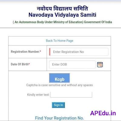 Navodaya Vidyalaya Samith 6th Class Admit Cards.