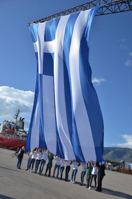 Αργολίδα: Ελληνική σημαία 100 τ.μ. στην Κοιλάδα Ερμιονίδας
