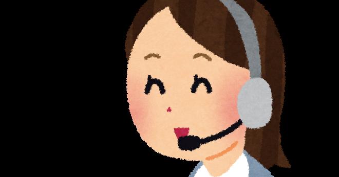 コミュニケーション能力が高いお仕事10選|コミュニケーション能力とは?