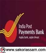 Note: India Post Payments Bank Recruitment 2019 | Senior Level Officer | Vacancy 5 | Last Date: 18-05-2019 | SAKORI ASSAM