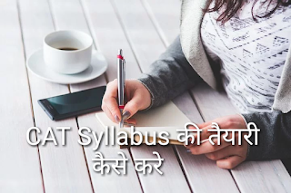 CAT Syllabus mba