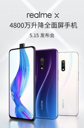 New Official Photos New Realme X phone, best phone 2019