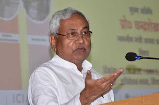 need-spacial-technology-for-disaster-nitish-kumar