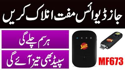 jazz 4g device unlock software free download - Jazz 4G MF673 Unlock free
