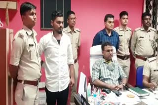 arrest-in-jamshedpur