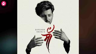 Maa Lyrics - Darshan Raval - Judaiyaan Album