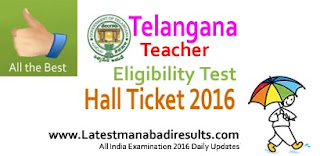 Manabadi TS TET Hall Ticket 2016, Teacher Eligibility Test Hall Ticket, Telangana TET Exam Hall Ticket Download,TSTET 2016