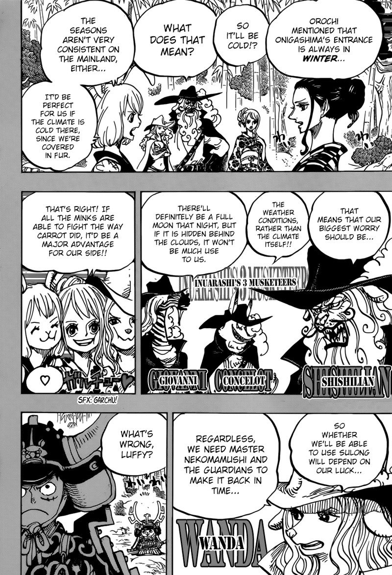 One Piece Manga Chapter 959 - Image 006
