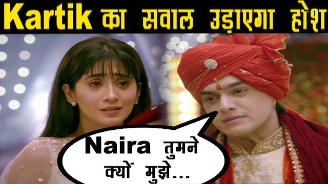 Big Twist : Kartik dismiss Naira and proceeds to marry Vedika in Yeh Rishta Kya Kehlata Hai