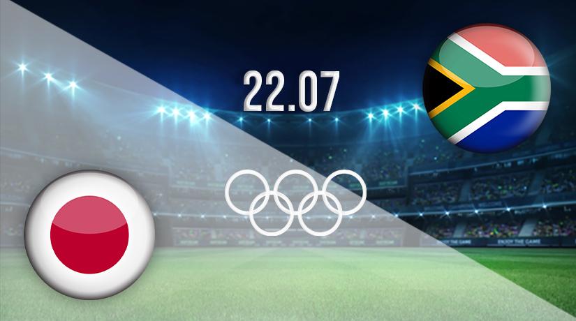 مباراة اليابان وجنوب افريقيا