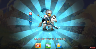 Tải game lậu mobile Việt hóa Tam Quốc Độc Lập FREE TOOL Free Tất Cả Mọi Thứ Trong Mục Nạp