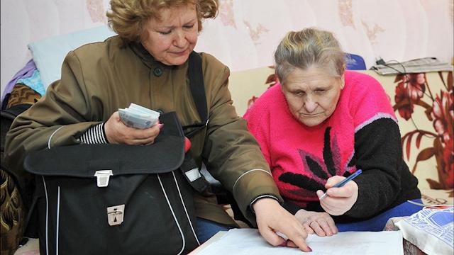 Еще одна пенсия в сентябре 2020 г. для пенсионеров России: ждать или нет