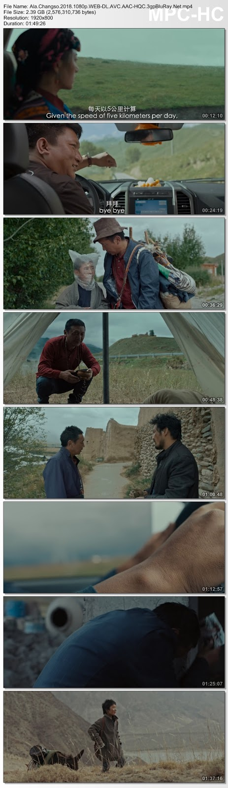 Screenshots Download Ala Changso (2018)