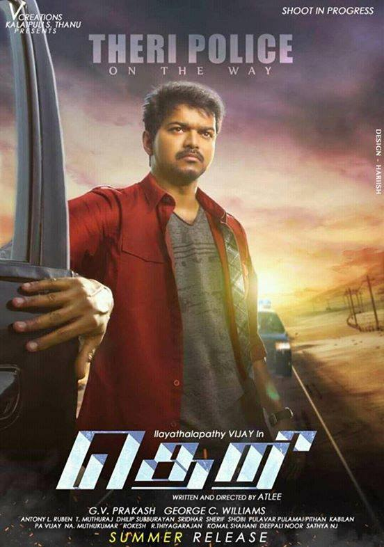Theri Tamil Padam Mp3 Songs Download Heavy Square