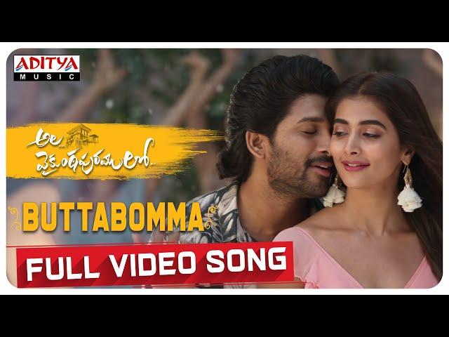 Butta Bomma Lyrical - Ala Vaikunthapurramuloo