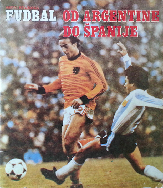 Figurina n.166 FILLOL SPAGNA 82 ESPANA ARGENTINA Rec PANINI
