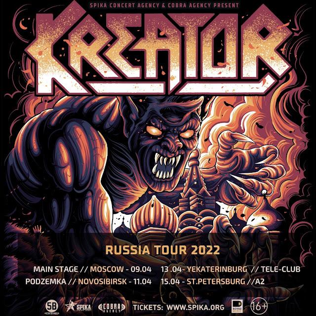 Kreator в России
