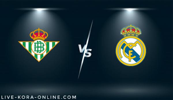 نتيجة مباراة ريال مدريد وريال بيتيس اليوم بتاريخ 24-04-2021 في الدوري الاسباني