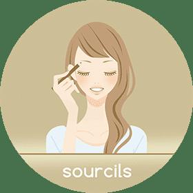 Institut de beauté Rosny-sous-Bois : les sourcils