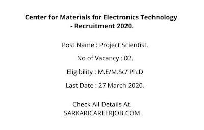 CMET Recruitment 2020 |  Scientist Post CMET Vacancy 2020.