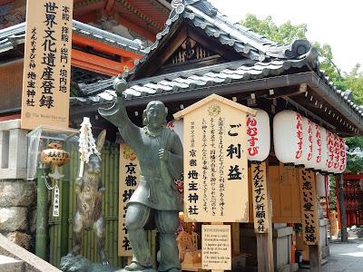 清水寺地主神社