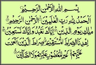 Surah al fatiha pdf download with urdu translation