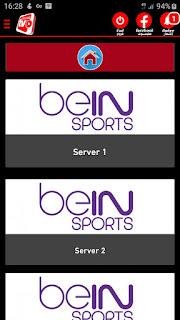 تحميل تطبيق ONLINE TV V5 لمشاهدة القنوات المشفرة والمفتوحة و احدث الافلام العربية و الغربية