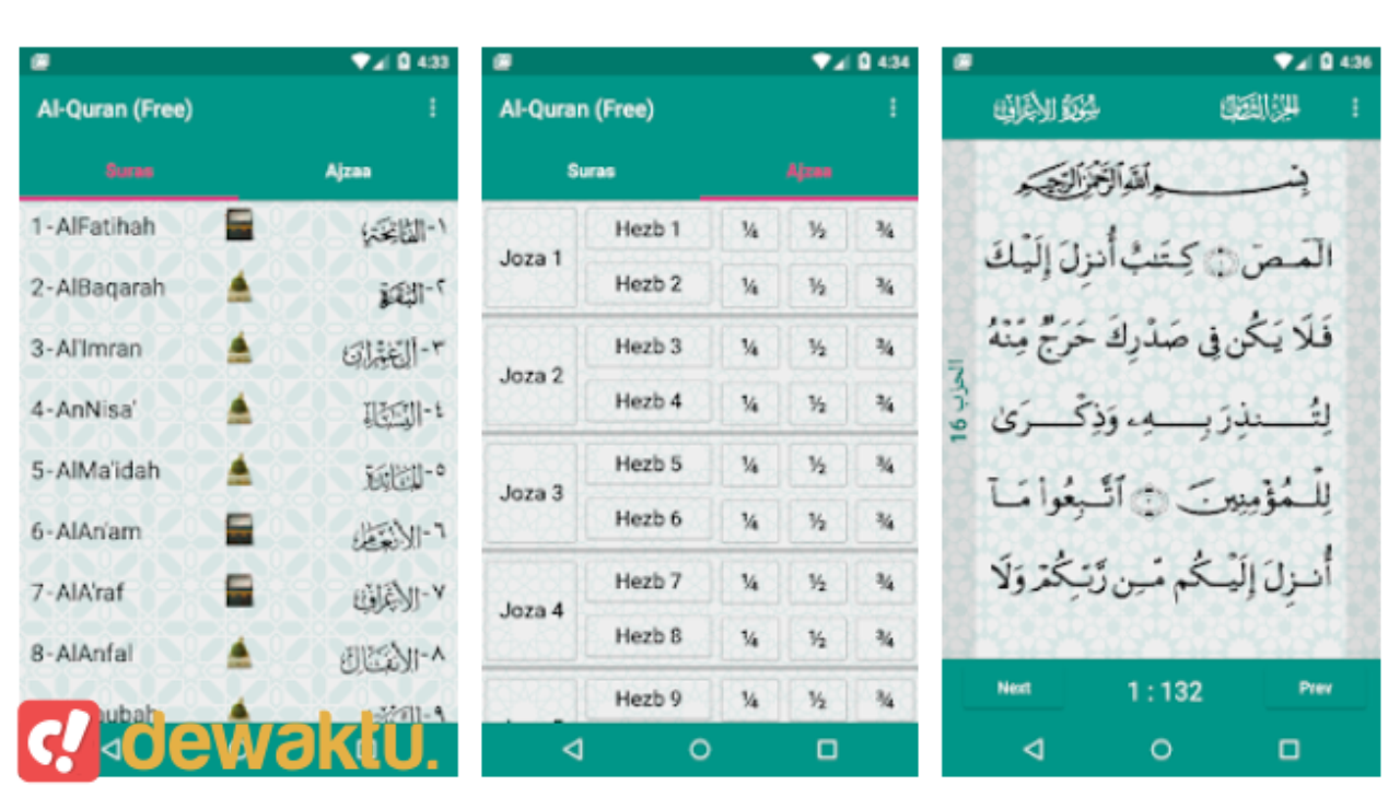 download aplikasi al qur'an kudus