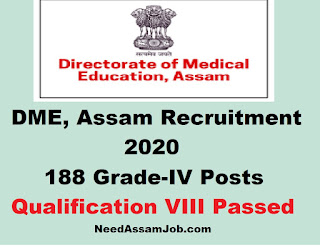 Directorate of Medical Education (DME) Assam Recruitment 2020