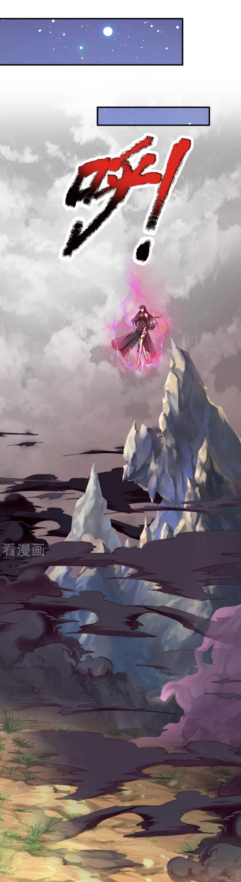 Đại Ma Hoàng Thường Ngày Phiền Não Chương 82 - Vcomic.net
