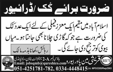 Cook, Driver Jobs in Rawalpindi 06 Aug 2019
