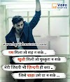 Sad Shayari – Latest in Hindi Status Image for FB - Whatsapp - Instagram