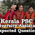 Kerala PSC Model Questions for University Assistant - 82