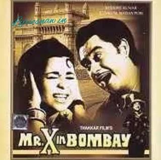 Mere Mehboob Qayamat Hogi Hindi Song