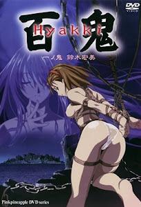 Hyakki Episode 1 English Subbed