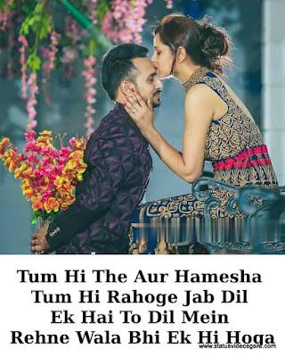 dil-mein-rhene-wala-bhi-ek-hi-hoga-love-shayari