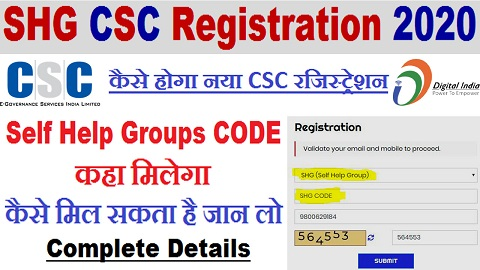CSC Registration 2020