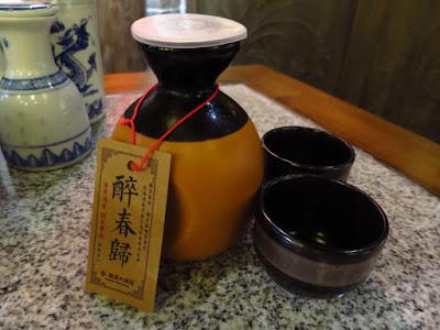 Nanjing Impressions (南京大牌檔), spring plum yellow wine