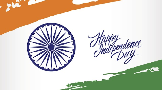 Happy Independence Day Essay - Essay on Independence Day of India for Students