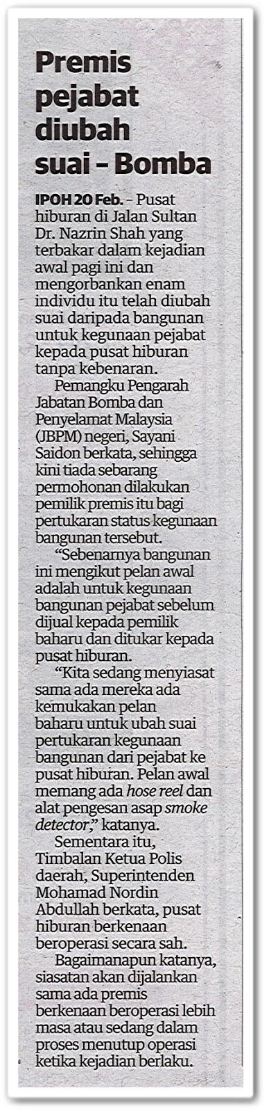 Premis pejabat diubah suai : Bomba - Keratan akhbar Utusan Malaysia 21 Februari 2019