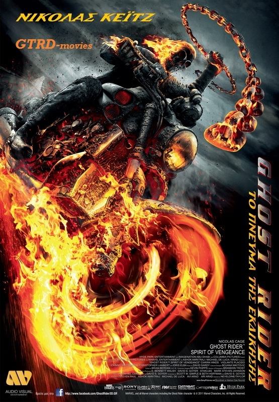 Ghost Rider: Spirit of Vengeance (2011) tainies online oipeirates