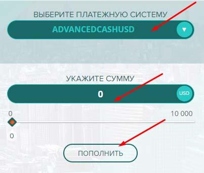 Регистрация в Trade Crypto 4