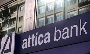 edwse-to-ok-h-komision-gia-enisxysh-reustothtas-ths-attica-bank
