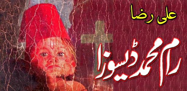 ram-mohammad-desouza