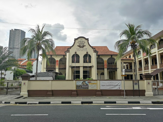 Madrasah Alsagoff Al-Arabiah