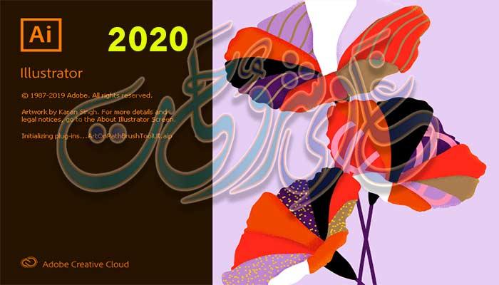 تحميل ادوبى اليستريتور تحميل Adobe Illustrator 2020 v24.0.0.328