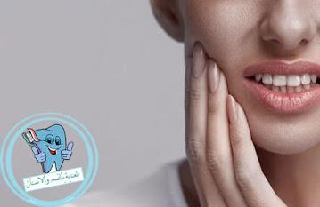 يمكن علاج الم الاسنان الناتج عن حشو العصب بوصفات طبيعية منزلية سهلة التحضير, مثل استخدام الثوم في تسكين الالم والثلج وغيرها, وفي هذا المقال نعرض لك عدة طرق منزلية للعلاج بدون اثار جانبية وبدون الذهاب لعيادة طبيب الاسنان. ،الم حشو عصب الاسنان ،الم عصب الاسنان ،حشو العصب ،عصب الاسنان ،مسكن الم عصب الاسنان ،علاج عصب الاسنان ،علاج الم عصب الاسنان بالبيت ،اعصاب الاسنان ،علاج عصب الاسنان في البيت ،التهاب عصب السن ،علاج التهاب عصب الاسنان بالاعشاب ،علاج التهاب عصب الضرس وانتفاخ الخد ،علاج عصب الاسنان بدون الم ،علاج التهاب عصب الاسنان  ،الم الاسنان ،تسكين الم الاسنان ،علاج الم الاسنان ،علاج الم الاسنان بالاعشاب ،علاج وجع الاسنان ،لتسكين الم الاسنان فورا ،وجع الاسنان ،تسكين الم الاسنان الشديد ،مسكن الم الاسنان ،مسكن للاسنان ،لتسكين الم الاسنان بسرعه ،مسكن لالم الاسنان الشديد ،لتسكين ألم الاسنان الحاد ،افضل مسكن للاسنان ،مسكن لالم الاسنان ،علاج لالم الاسنان ،علاج الم الاسنان الشديد ،علاج لوجع الاسنان ،مسكن الم الاسنان للاطفال ،افضل مسكن لالم الاسنان ،الم اسنان ،مسكن الم اسنان ،مسكن لالام الاسنان ،علاج الم الاسنان في المنزل ،مسكن الم اسنان ،علاج الم الاسنان في المنزل ،مسكن لوجع الاسنان ،علاج الم الاسنان للاطفال ،مسكن الم الاسنان بالاعشاب ،علاج الم الاسنان في البيت ،علاج طبيعي لوجع الاسنان ،كيف اخفف الم الاسنان ،لوجع الاسنان ،افضل علاج لالم الاسنان ،لتسكين الم الاسنان ،التخلص من الم الاسنان ،علاج سريع لالم الاسنان ،كيف اتخلص من الم الاسنان ،الم السن ،ماهو علاج الم الاسنان ،وصفة لألم الاسنان ،علاج الم الضرس بالثوم ،حل لوجع الاسنان ،علاج الم اسنان ،علاج سريع لوجع الاسنان ،علاج الم السن ،لعلاج الم الاسنان ،الم في الاسنان الامامية العلوية ،وصفة لوجع الاسنان ،التخلص من الم الاسنان نهائيا ،لالم الاسنان ،علاج لالام الاسنان ،طريقة تسكين الم الاسنان ،التخلص من الم الاسنان فورا ،علاج آلام الأسنان ،حل لالم الاسنان ،وصفة طبيعية للتخلص من الم الاسنان ،معالجة الم الاسنان ،آلام الأسنان وعلاجها ،كيفية التخلص من الم الاسنان ،ازالة الم الاسنان ،الم الاسنان للاطفال ،اسرع علاج لالم الاسنان ،علاج مسكن للاسنان ،وصفة لتسكين الم الاسنان ،مسكن لوجع الضرس ،مسكن طبيعى للاسنان ،الم الاسنان وعلاجه ،الم الا