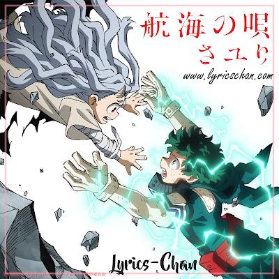 [Lyrics Translate] Blue Encount - Polaris (Boku no Hero Academia Season 4 Opening 1st), Lyrics-Chan